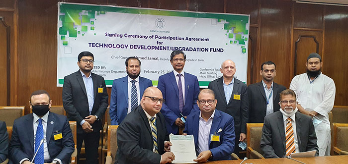 EBL signs participation agreement with Bangladesh Bank