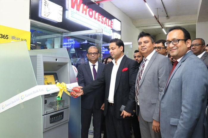 EBL ATM, Cash Deposit Facility at Jamuna Future Park