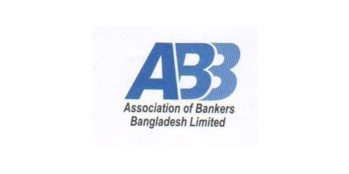 Bankers assoc condemns 'misleading reports' on meeting with BB governor