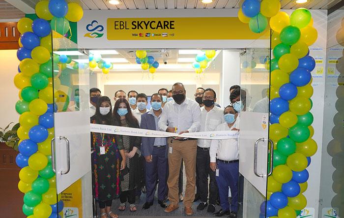 EBL launches SKYCARE